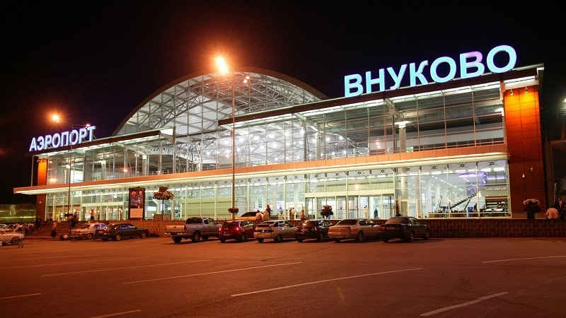 Рейс FV-5875 Внуково тип самолета