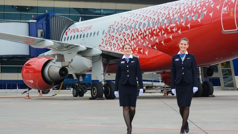 вакансии авиакомпании Россия