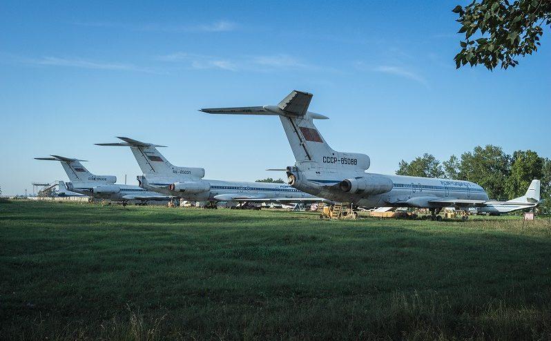 Иркутский авиационный технический колледж гражданской авиации