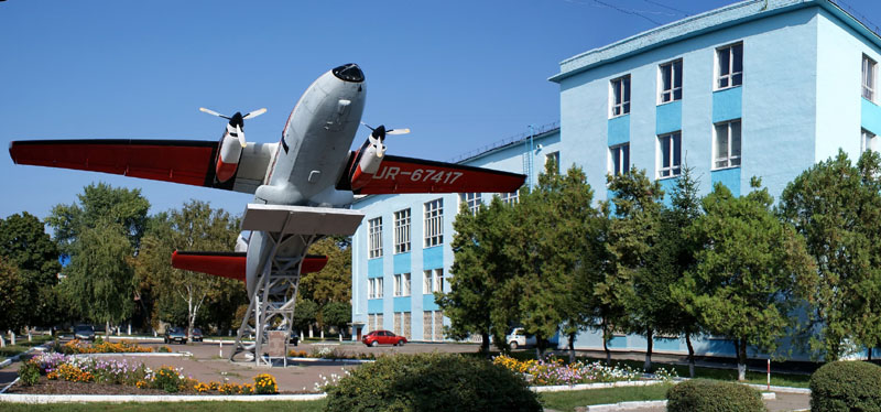 Кировоградское высшее летное училище гражданской авиации