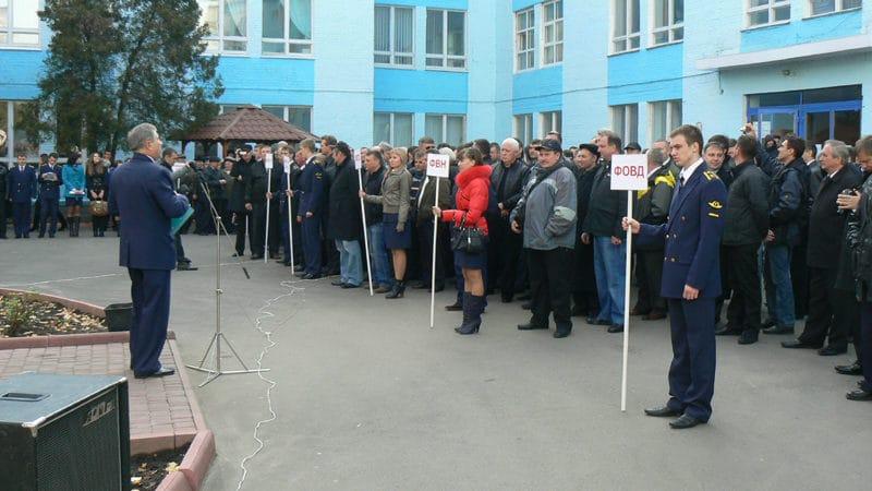 Кировоградская летная академия, официальный сайт
