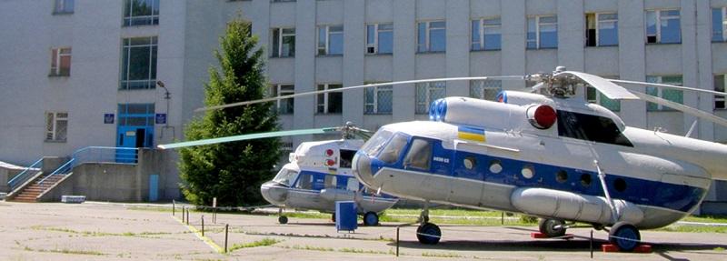 Официальный сайт Кременчугского летного училища гражданской авиации