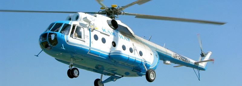Летное училище гражданской авиации Кременчуг
