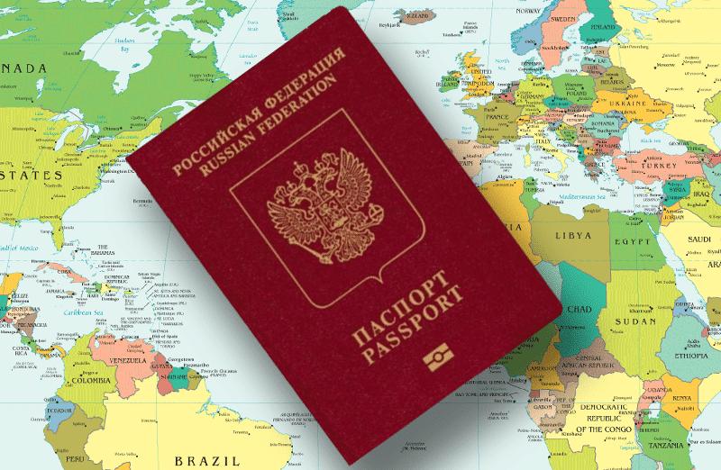 Надо ли брать российский паспорт, когда летишь за границу