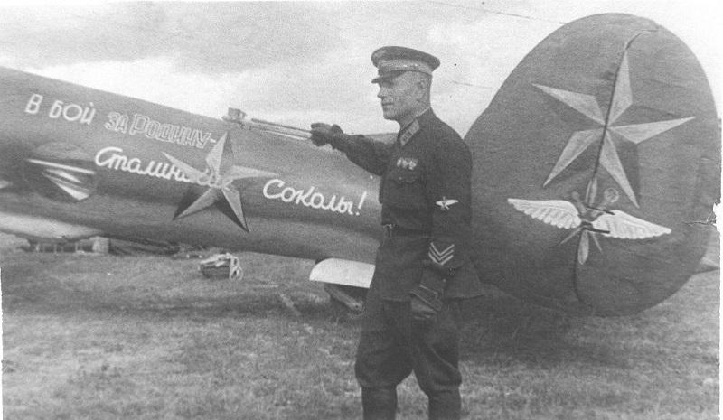 Оренбургское летное училище гражданской авиации