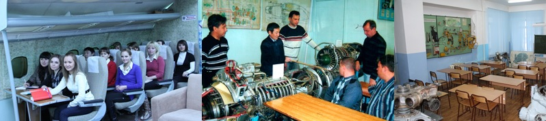 Якутское авиационное техническое училище гражданской авиации