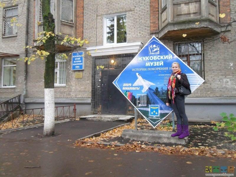 Жуковский музей авиации