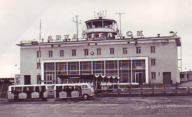 Аэропорт Архангельска онлайн табло