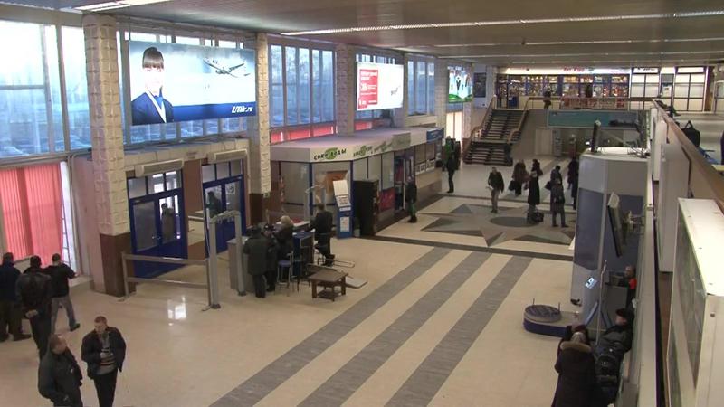 Аэропорт Талаги онлайн табло вылета и прилета на сегодня