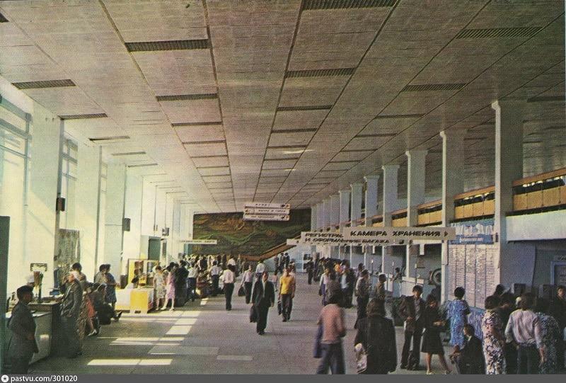 Табло аэропорта Шереметьево Москва Отправление