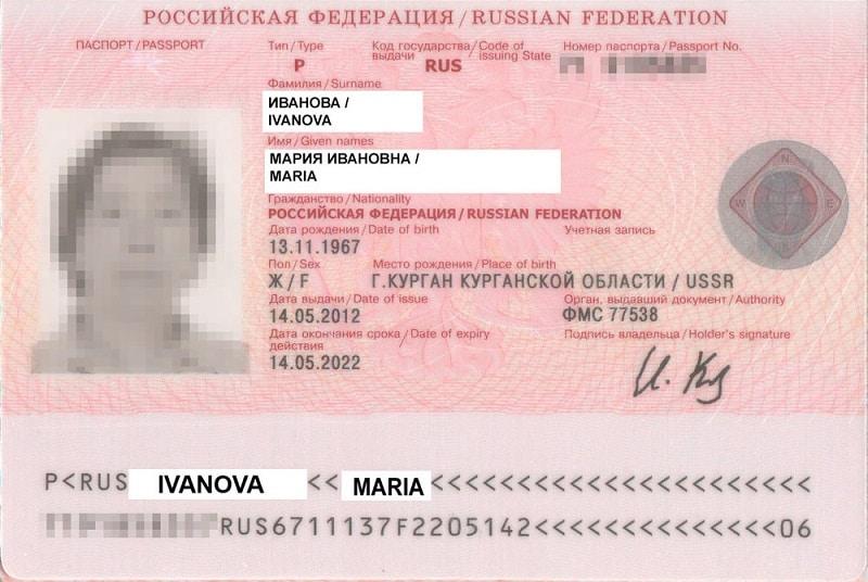 Можно ли лететь в Армению по российскому паспортуийскому паспорту1