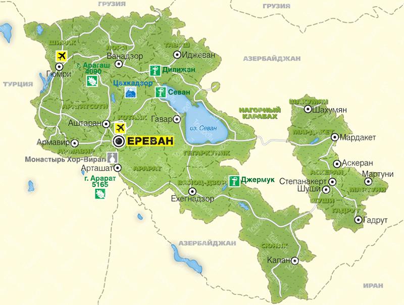 По какому паспорту лететь в Армению