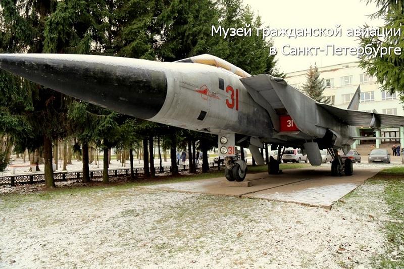 Музей авиации в Санкт-Петербурге