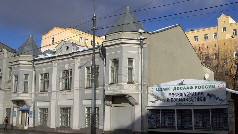 музей самолетов в Москве
