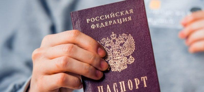 Можно ли попасть в Калининград по российскому паспорту?