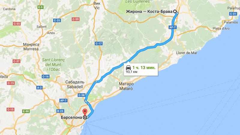 аэропорты Барселоны на карте