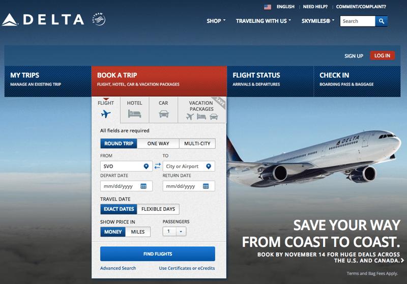 официальный сайт авиакомпании Дельта