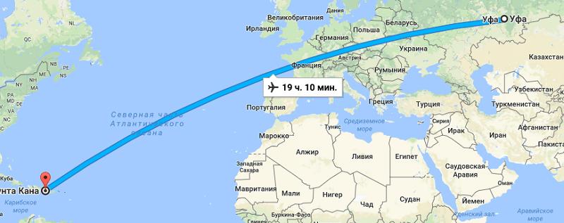 Время полета Уфа – Доминикана