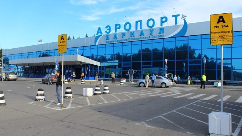аэропорт Барнаул официальный сайт