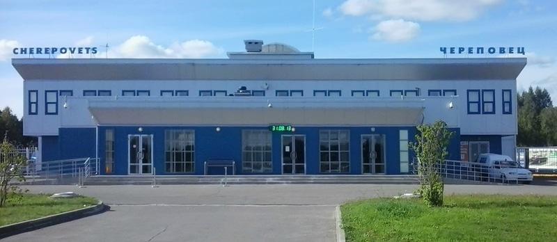 аэропорт Череповец официальный сайт расписание рейсов