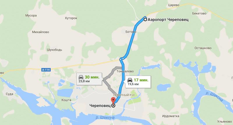 телефон справочной аэропорта Череповца