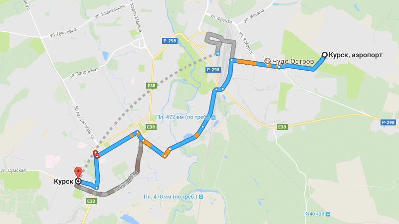 адрес аэропорта Курска