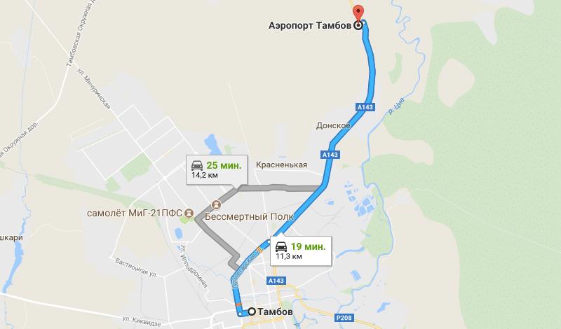 есть ли аэропорт в Тамбове