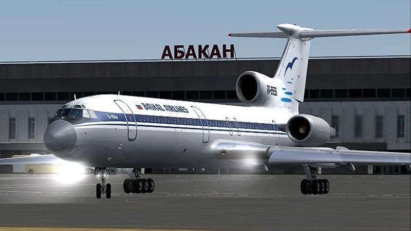 телефон справочной аэропорта Абакан