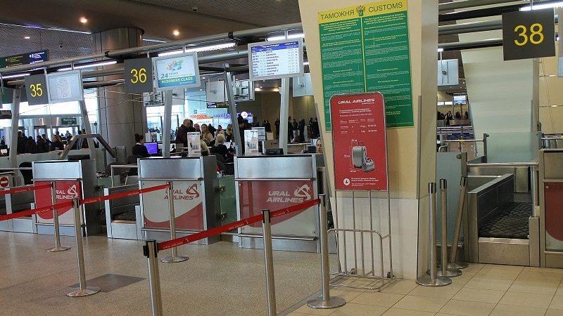 Зарегистрироваться на рейс Уральских Авиалиний