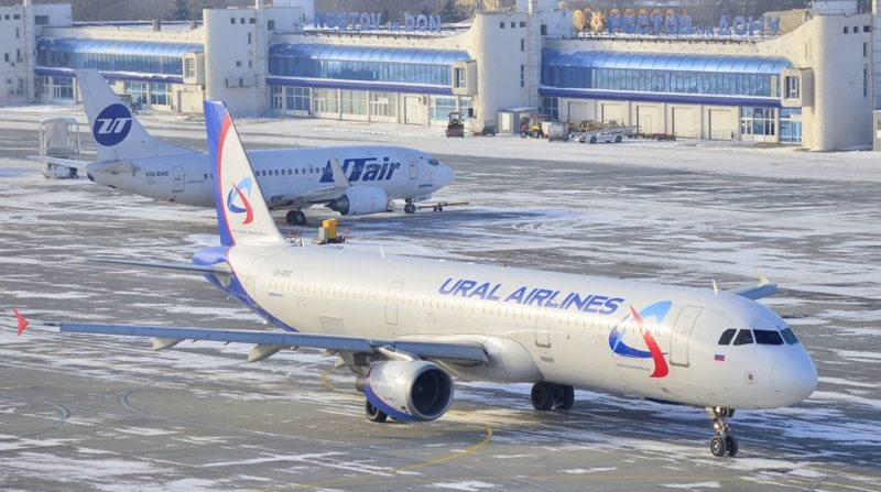 онлайн-табло аэропорта Ростова-на-Дону