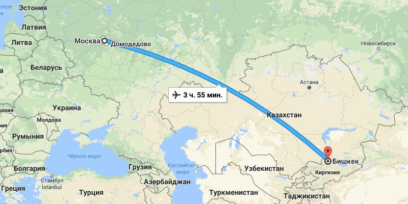 сколько лететь до Бишкека из Москвы