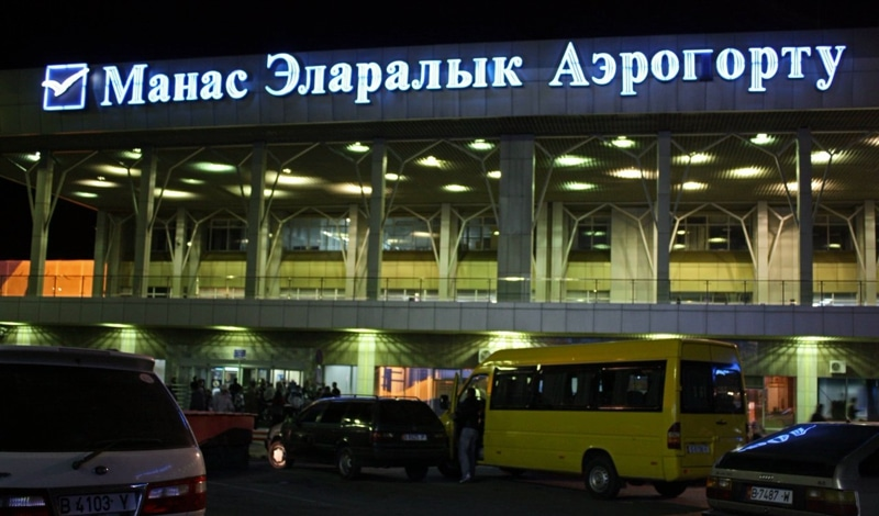 время перелета Москва - Бишкек