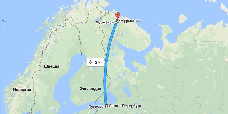 сколько лететь до Мурманска из СПБ