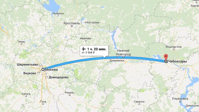 сколько лететь в Чебоксары из Москвы