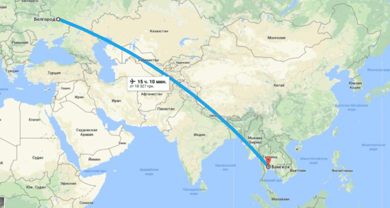 Время перелета Белгород - Таиланд