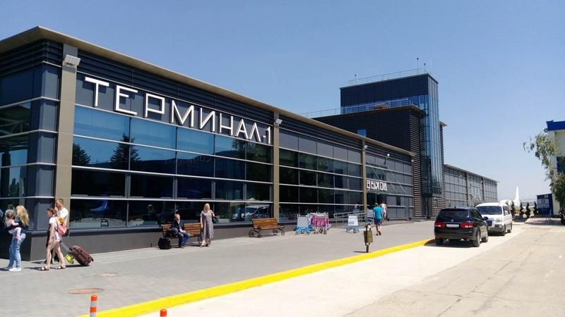 аэропорт Анапа онлайн-табло прилета