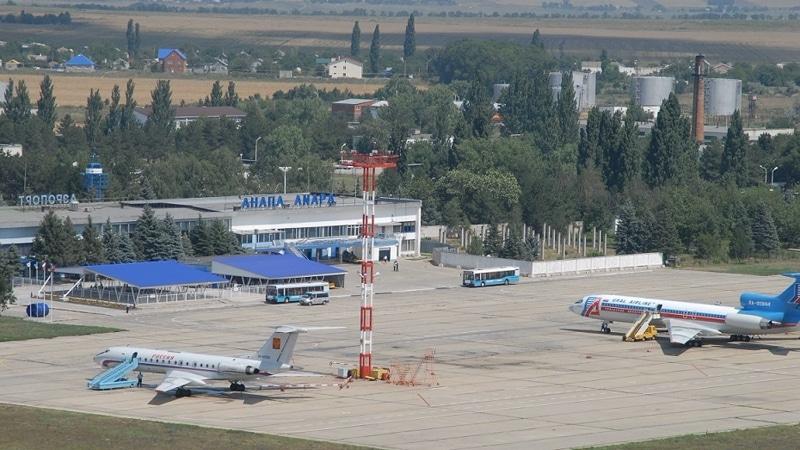 официальный сайт аэропорта Анапы