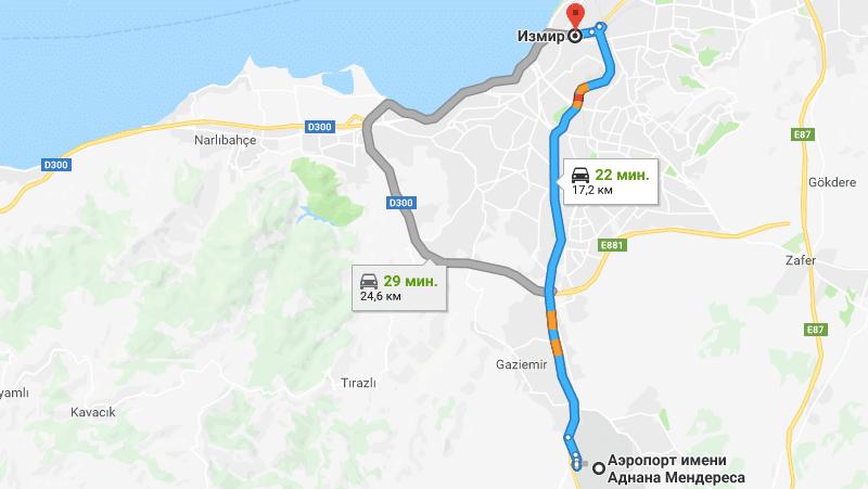 Схема проезда из аэропорта в город Измир