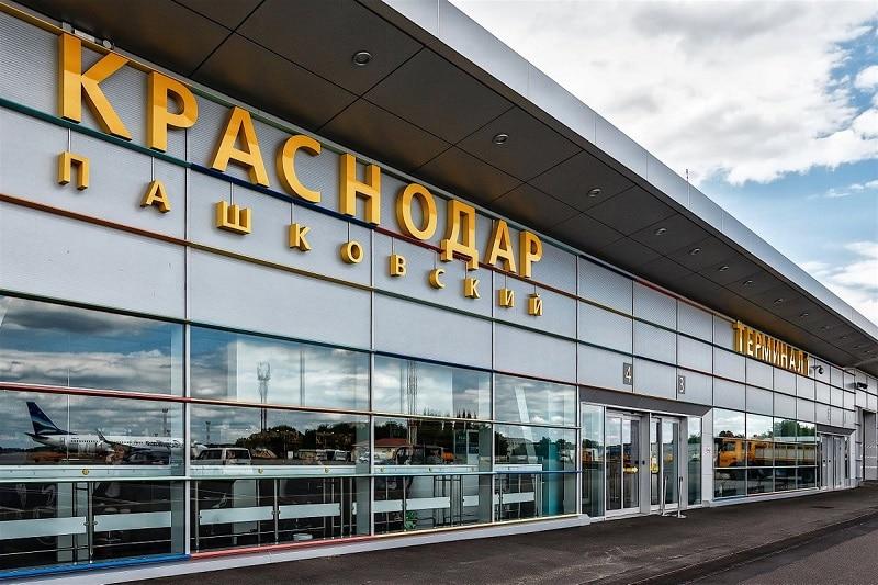 Аэропорт Краснодара онлайн табло вылета и прилета на сегодня