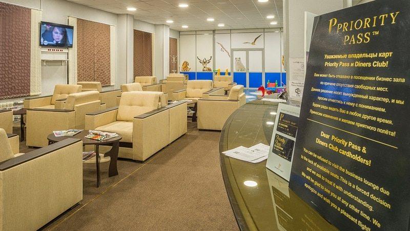 Официальный сайт аэропорта Мурманска