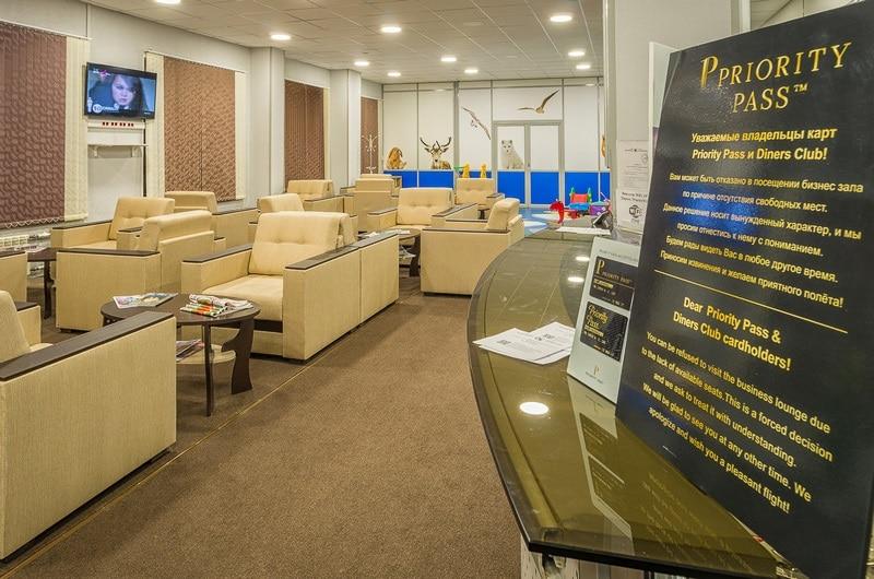 Online табло аэропорта Мурманск вылет рейсов Аэропорт