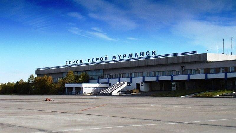 Телефон справочной аэропорта Мурманска