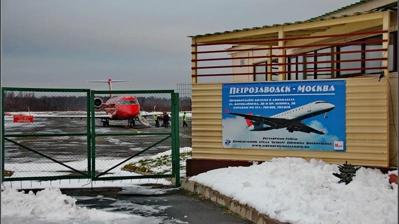 аэропорт Петрозаводск официальный сайт