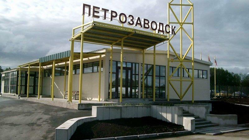 аэропорт Петрозаводск (Бесовец)