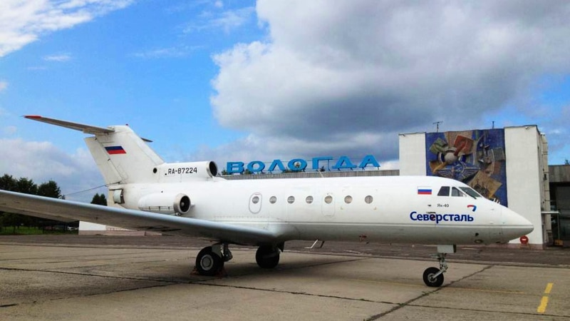 аэропорт Вологда официальный сайт расписание