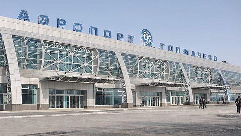 Доехать до аэропорта Толмачево в Новосибирске