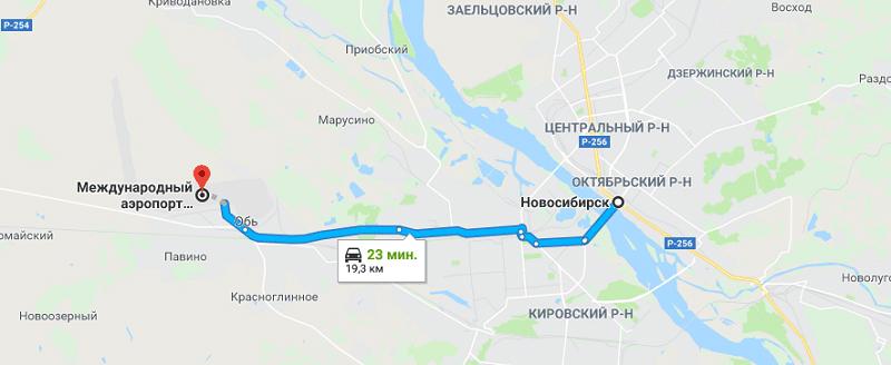 Добраться до аэропорта Толмачево из Новосибирска