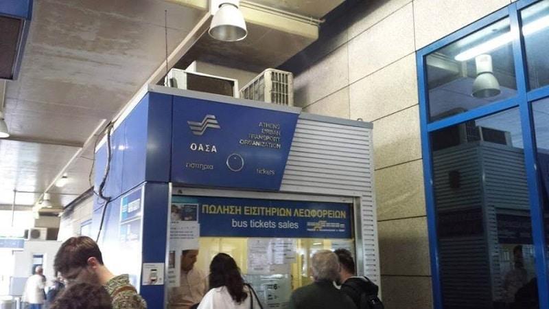Как доехать из аэропорта Афин в центр города