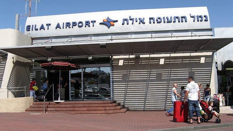 аэропорт Эйлат онлайн-табло