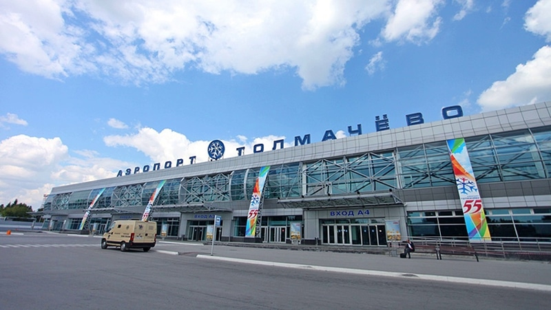 международный аэропорт Толмачево Новосибирск официальный сайт